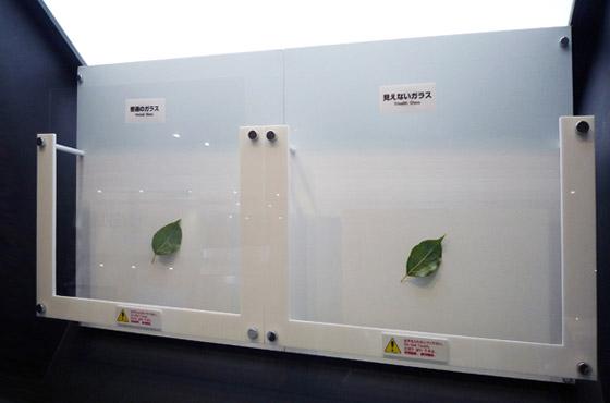 日本电气硝子公司开发的隐形玻璃