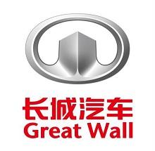 长城汽车股份有限公司 - logo