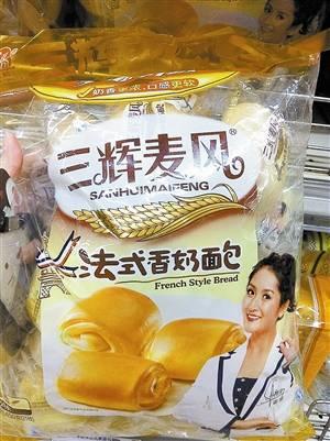 谢娜代言的三辉麦风法式香奶面包