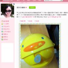 微博用户 @诺贝尔麻麻 表示黄色小鸭水杯掉色染黄了宝贝的嘴角