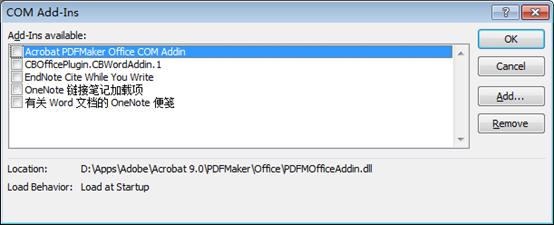 MS Office COM组件控制板