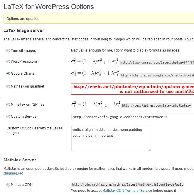 LaTeX for WordPress 中提供的多个处理数学公式的服务