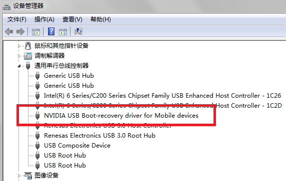 设备管理器中显示的 APX 模式下的 Tablet 是 NVIDIA USB boot recovery dirver for mobile devices