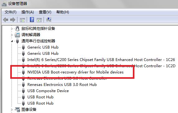 设备管理器中显示的 APX 模式下的 Tablet 是 NVIDIA USB boot recovery dirver for mobile devices