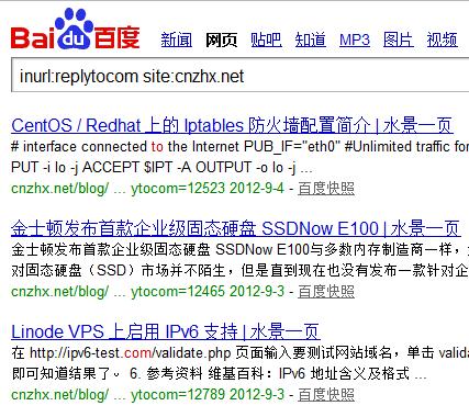 百度收录的水景一页博客中带有 replytocom 参数的页面