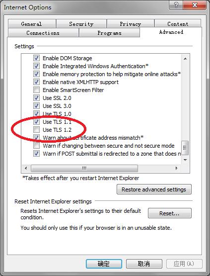 交行网银不兼容 TLS 1.2
