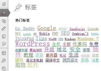 WordPress 后台彩色标签云效果展示