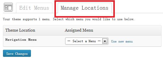 新的导航菜单位置管理标签页