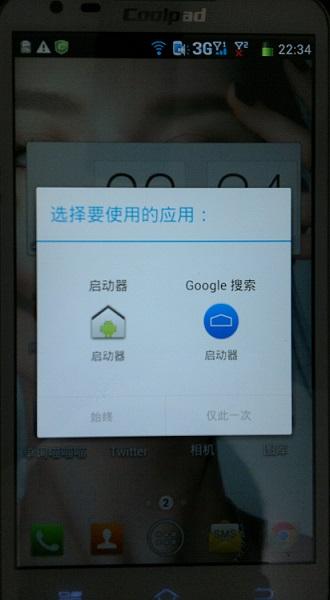 安装新版 Android 4.4 启动器后提示选择一个来使用