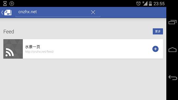 通过 Google Play 报亭订阅网站 RSS 输出