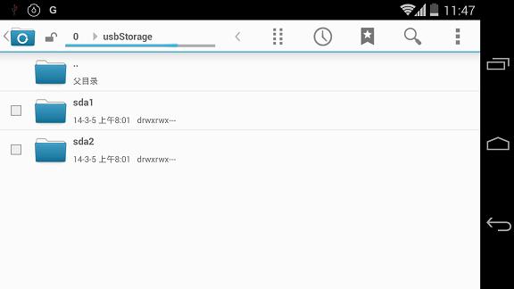 Nexus 5 连接 1TB 移动硬盘时在 CM 中看到的2个分区