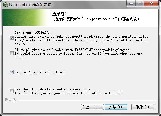 Notepad++ 安装过程中选择设置存放位置