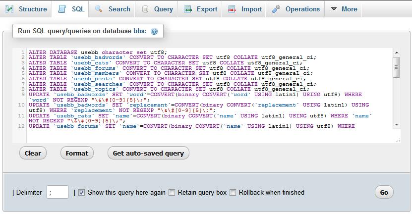 在 phpMyAdmin 中直接运行数据库查询语句进行文本的编码转换