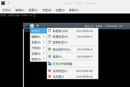KDE Plasma 5.9 全局菜单:标题栏按钮模式
