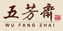 五芳斋 - logo