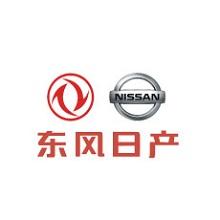 东风日产 - logo