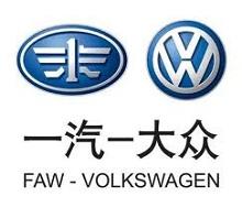 一汽-大众 logo