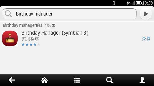 Nokia Symbian Belle 生日管家