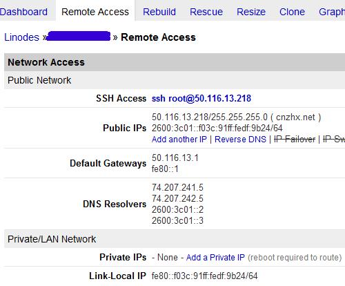 Linode VPS 的网络参数