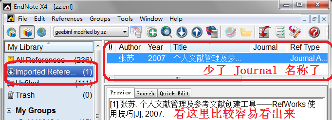 从 Google 搜索结果导入文献到 EndNote 中的结果,但有信息缺失