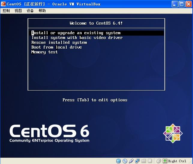 在 VirtualBox 中开始安装 CentOS 最小化版操作系统