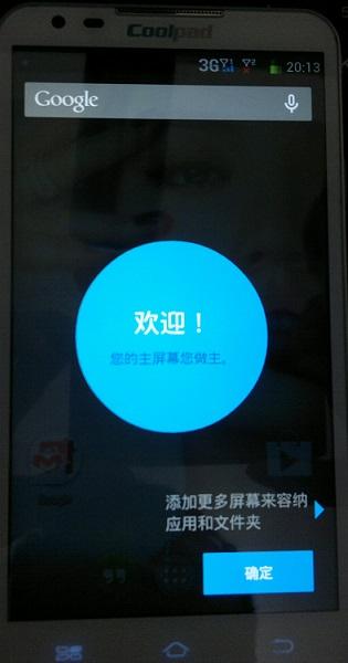 新版 Android 4.4 启动器的自我介绍