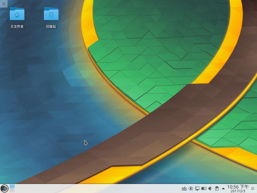 KDE Plasma 5.9.0