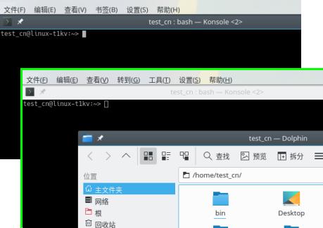 KDE Plasma 5.9 全局菜单:标题栏菜单面板