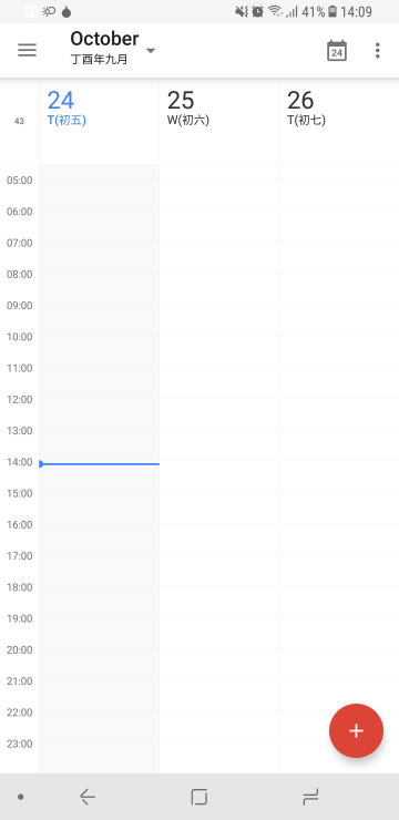 Google 日历 Android 应用里的中国农历